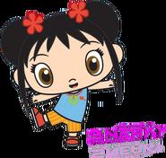 Ni Hao Kai-lan 1