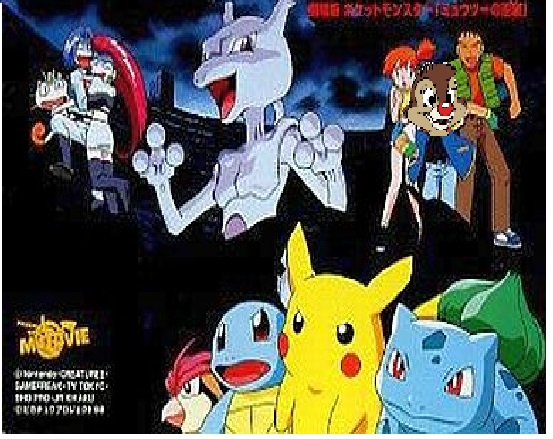Pokemon The First Movie (TheBluesRockz Animal Style)
