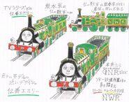 Emily Japanese drawing by トリざかな