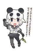 Giant.Panda.(Kemono.Friends).full.2125866