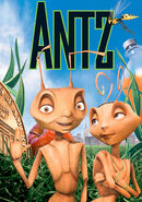 Antz... Really. It's been here for 20 years.