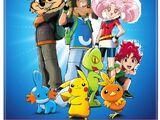 Pokemon Advanced Generation (Chris1703 Style)