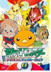 Pokemon advane 399movies style.jpg