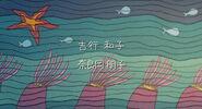 Ponyo-disneyscreencaps.com-652