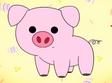 PPG 2016 Pig