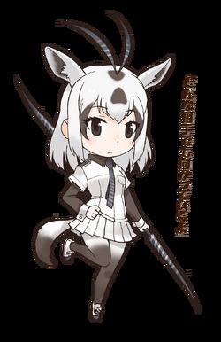 17 Arabian Oryx.png