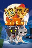 Fuli and the Kion 2 Bagheera's Adventure Poster