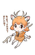 Sika.Deer.(Kemono.Friends).full.2125893