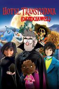 Hotel Transylvania (Davidchannel) Poster