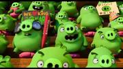Pigs (TABM).png