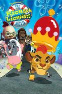 The KionBob LionPants Movie (2004) Poster