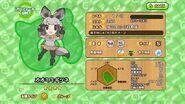 G070 Bat-eared Fox a