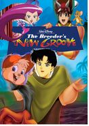 The breeder's new groove