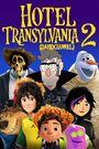 Hotel Transylvania 2 (Davidchannel) Poster