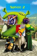 Spyro 2 Poster