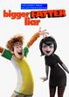 Bigger Fatter Liar (2017, LUIS ALBERTO VIDEOS GALVAN PONCE Style) Poster