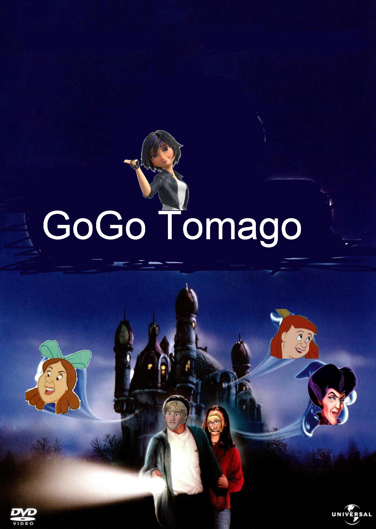 GoGo Tomago (Casper)