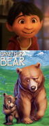 Miguel Rivera Likes Brother Bear (2003)