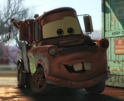 Profile - Mater.png