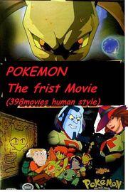 Pokemon the frist movie (398movies human).jpg