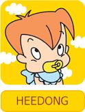 Heedong