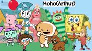Hoho (Arthur)