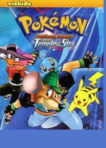 Pokemon ranger and the sea tample chris1701 style.jpg