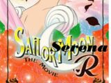 Sailor Serena R: Promise of The Rose (1701Movies Style)