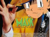 The Mask (Chris1701 Style)