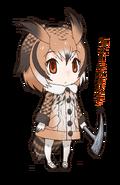 042 - Eurasian Eagle Owl