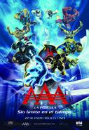 Aaa-la-pelicula-sin-limite-en-el-tiempo-mexican-movie-poster