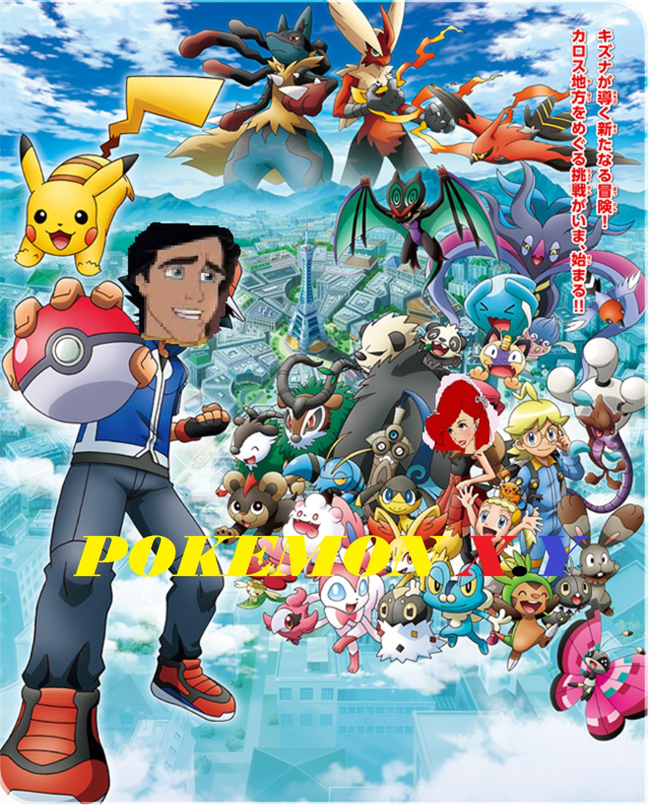 Pokemon Xy 398movies Human Style The Parody Wiki Fandom