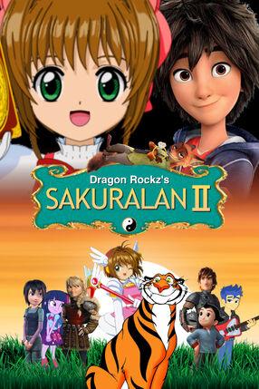 Sakuralan2.jpeg