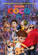 Coco (LUIS ALBERTO VIDEOS GALVAN PONCE Style) Poster