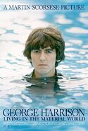 George Harrison Living in the Material World (2011)