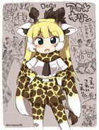 Giraffe-kemono-friends