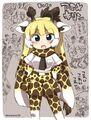 Giraffe-kemono-friends