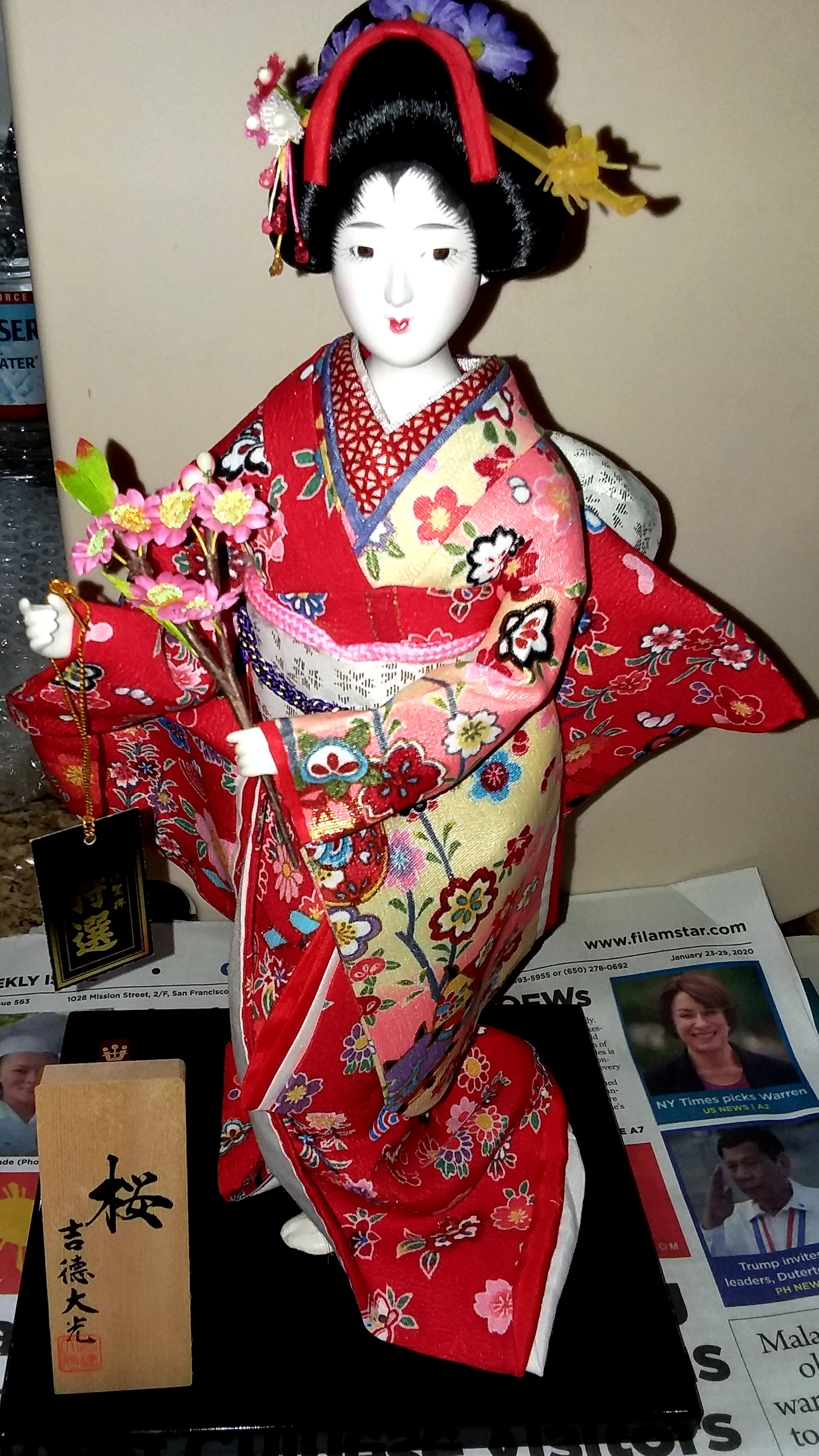 Rare Geisha doll from Japan- 2020 RFART419