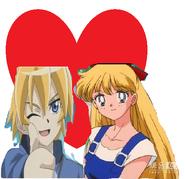 Rex and Mina