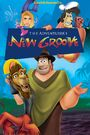 The Adventurer's New Groove (2000) Poster