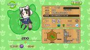 G199 Raccoon Dog a