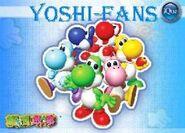Yoshi fans id by yoshi fans