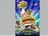 The JockBob DogPants Movie