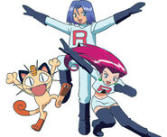 TeamRocket Trio