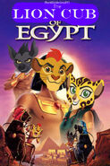 The Lion Cub of Egypt Poster