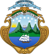 Costa Rica Coat of Arms
