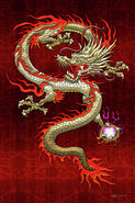 Chinese or Asian Dragon