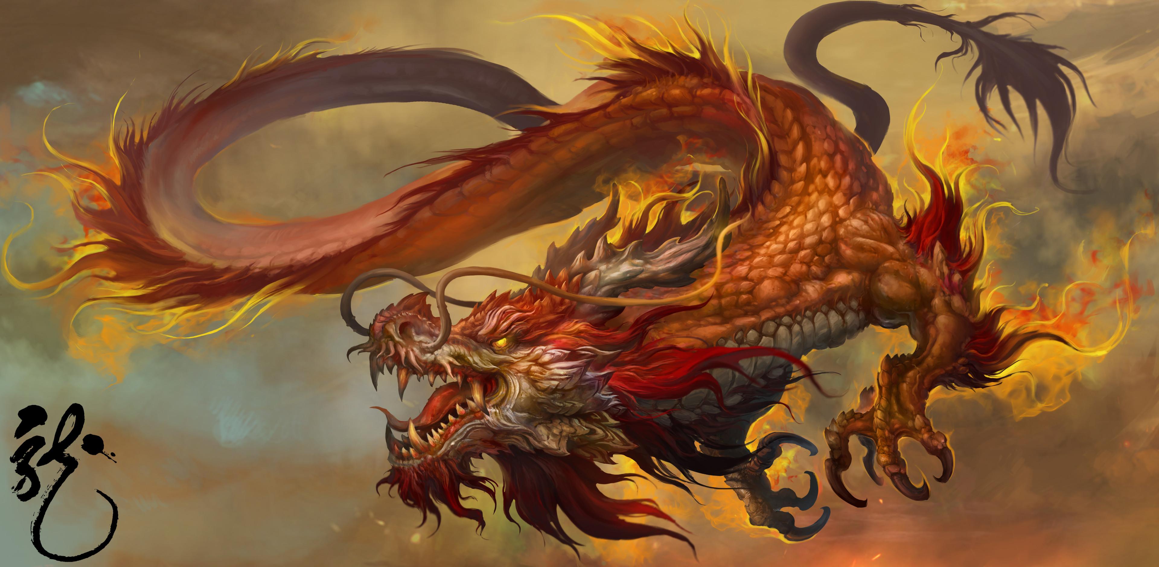 Chinese Dragon (Thomas & Friends)