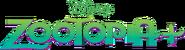 Zootopia Plus logo