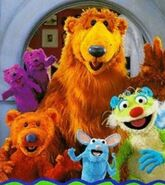 Bear in the Big Blue House cast